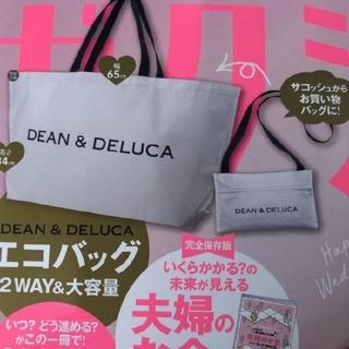 DEAN & DELUCA - DEAN&DELUCA  ディーン&デルーカ ゼクシィ 付録 エコバッグ