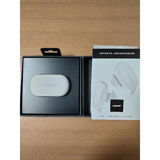 Bose QuietComfort Earbuds ソープストーン