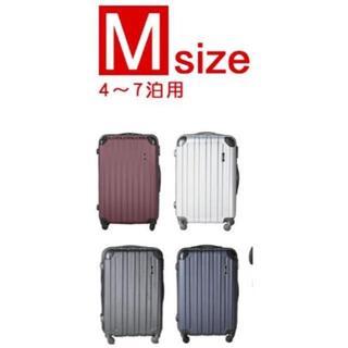★1年保証・送料無料★ スーツケースM 超軽量 傷に強いABS樹脂 ネイビー
