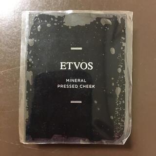 ETVOS - エトヴォス ミネラルプレストチーク  ヌードベージュ
