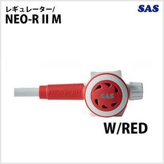 エスエーエス(SAS)のダイビング・レギュレーター・SAS・NEO-R II M(W/RED)(マリン/スイミング)