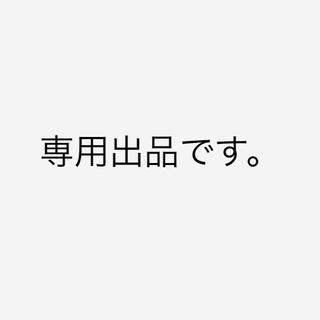 あまちゃん様専用 エレビット 90粒 3箱