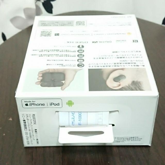 SONY(ソニー)の新品・未開封SONY WF-1000XM3ブラック スマホ/家電/カメラのオーディオ機器(ヘッドフォン/イヤフォン)の商品写真