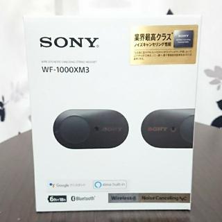 SONY - 新品・未開封SONY WF-1000XM3ブラック