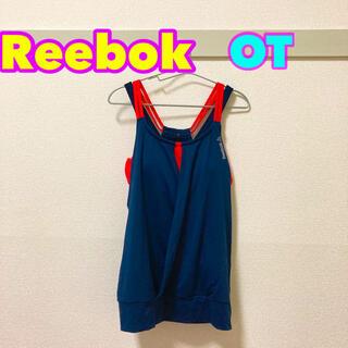 リーボック(Reebok)のReebok ウェア(ウェア)