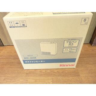 リンナイ(Rinnai)の新品未使用 リンナイ  SRC-365E ガスファンヒーター プロパンガス用 (ファンヒーター)