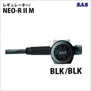 エスエーエス(SAS)のダイビング・レギュレーター・SAS・NEO-R II M(BLK/BLK)(マリン/スイミング)