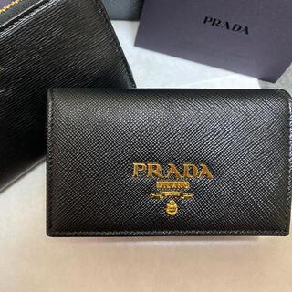 プラダ(PRADA)のPRADA カードケース(名刺入れ/定期入れ)