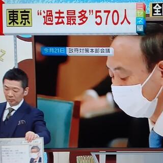 シャープ(SHARP)のSHARP AQUOS 32インチ液晶テレビ(テレビ)