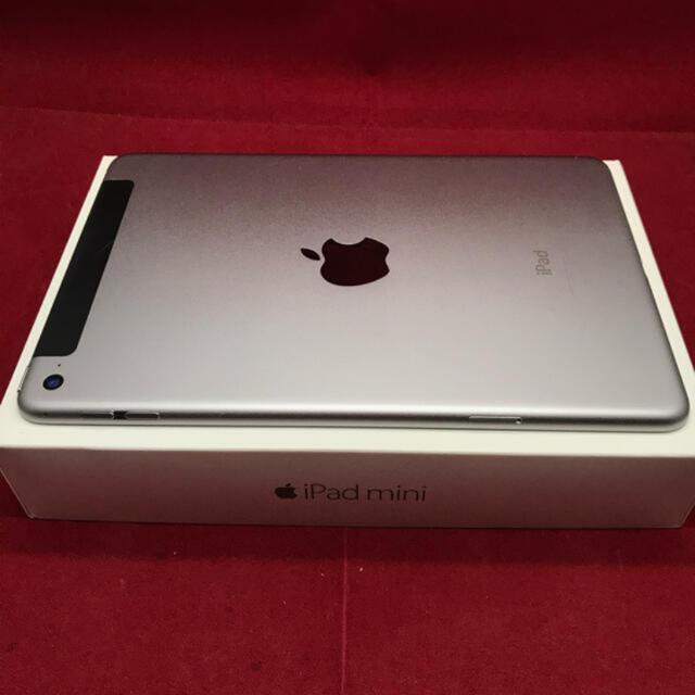 Apple(アップル)の iPad mini4 128GB Wi-Fi+Cellular スマホ/家電/カメラのPC/タブレット(タブレット)の商品写真