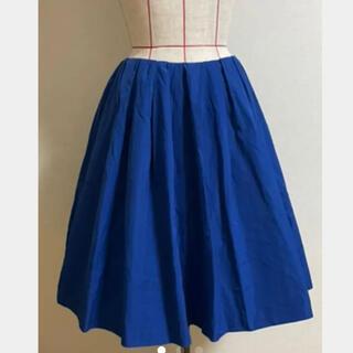 マルティニークルコント(martinique Le Conte)の綺麗な青 フレアスカート(ひざ丈スカート)