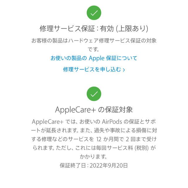 Apple(アップル)のair pods pro★最終値下げ スマホ/家電/カメラのオーディオ機器(ヘッドフォン/イヤフォン)の商品写真