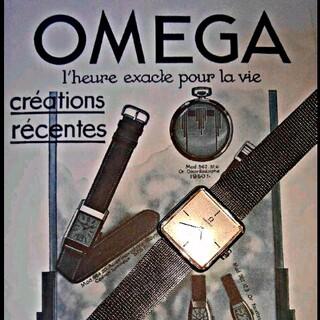 AMO'S STYLE - OMEGA・Ω・1970's・VintageWatchs