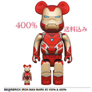 BE@RBRICK IRON MAN MARK 85 400%+100%(その他)