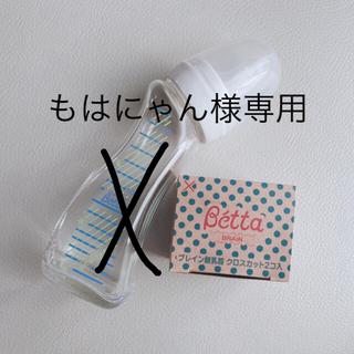 アカチャンホンポ(アカチャンホンポ)のBette ドクターベッタ ブレイン乳首 アカチャンホンポコラボ 哺乳瓶セット(哺乳ビン用乳首)