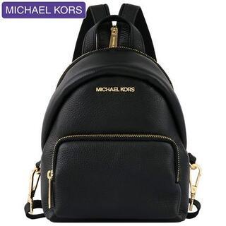 Michael Kors - Michael Kors  バックパック・リュック