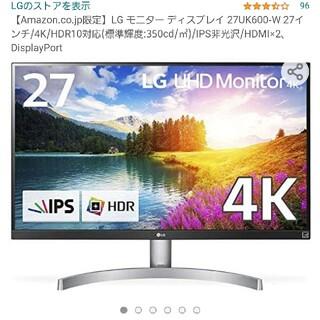 LG モニター ディスプレイ 27UK600-W 27インチ/4K/HDR10対
