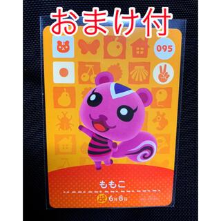 任天堂 - amiiboカード ももこ 新品未使用
