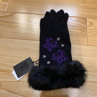 アナスイ(ANNA SUI)の新品 アナスイ 手袋 蝶 ロゴ入り (手袋)