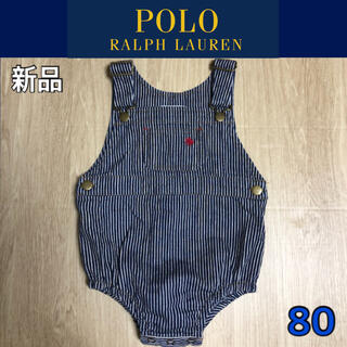 POLO RALPH LAUREN - 新品 POLO ロンパース ストライプ デニム オーバーオール 80