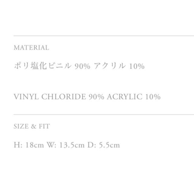 mame(マメ)のMame Kurogouchi マメ2020aw ビニールバッグ クラッチ レディースのバッグ(クラッチバッグ)の商品写真