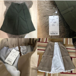 KBF - 【新品未使用】スカートとパンツのセット
