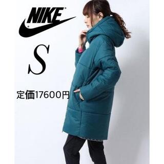 ナイキ(NIKE)の新品 NIKE ナイキ 中綿ジャケット ベンチコート ダウンコート フィル S(ダウンコート)