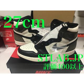 ナイキ(NIKE)の27cm Nike Air Jordan 1 OG Dark Mocha(スニーカー)