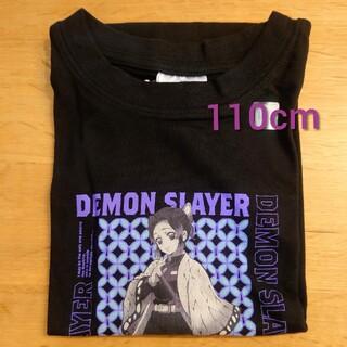 GU - 【新品】鬼滅の刃 胡蝶しのぶ 110cm GU  Tシャツ  KIDS