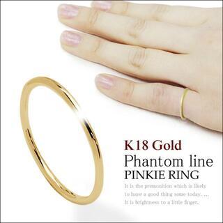 ピンキーリング 1号 から K18 イエロー ゴールド 極細 シンプル 指輪(リング(指輪))