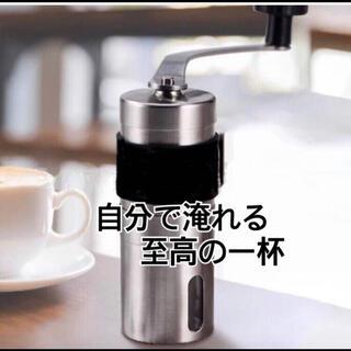 コーヒーミル 手動 コーヒー キャンプ アウトドア スノーピーク カリタ