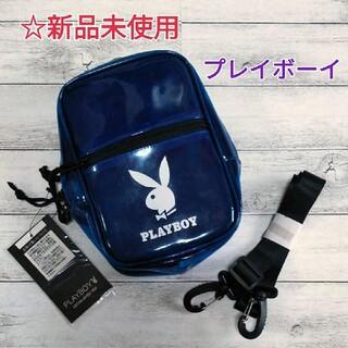 プレイボーイ(PLAYBOY)の☆新品未使用 プレイボーイ ショルダーバッグ(ショルダーバッグ)