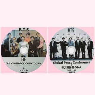 防弾少年団(BTS) - BTS💜BE ComebackCD+GlobalPressConference