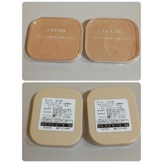 チフレケショウヒン(ちふれ化粧品)のちふれ  UV  バイ ケーキ〈詰替用〉2つセット(ファンデーション)