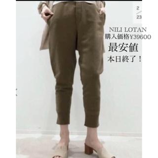 L'Appartement DEUXIEME CLASSE - アパルトモン NILI LOTAN Sweats Pants カーキ