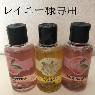 THE BODY SHOP - THE BODY SHOP  シャワージェル 3本セット