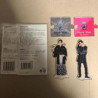 Johnny's - 目黒蓮 アクリルスタンド 第1弾 第2弾