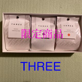スリー(THREE)のTHREE ホリスティックソープセット(ボディソープ/石鹸)