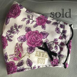 ANNA SUI - 【 sold 】ANNA SUI⌘蝶の刺繍のマスクカバー⌘