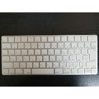 Apple - Apple Magic Keyboard