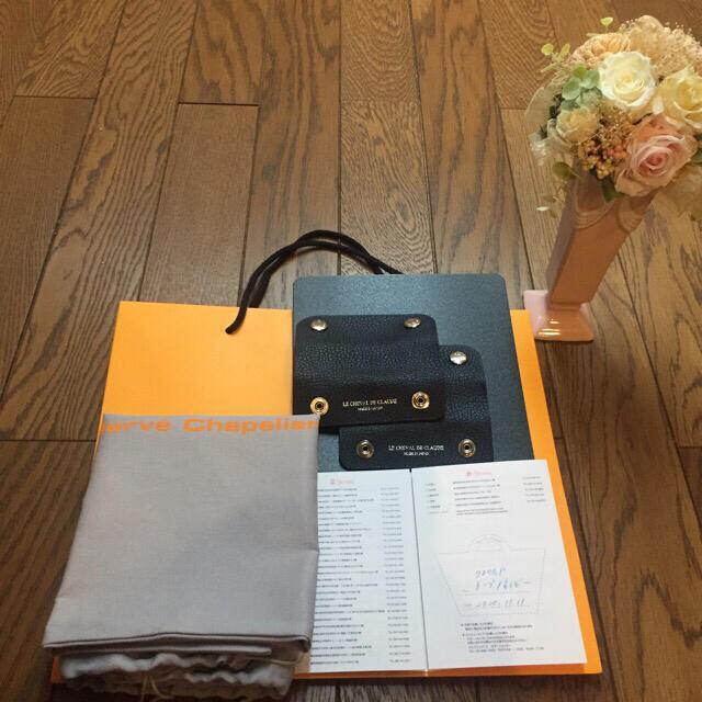 Herve Chapelier(エルベシャプリエ)の【新品・未使用】エルべ シャプリエ トート 707GP  ハンドルカバー&中敷 レディースのバッグ(トートバッグ)の商品写真