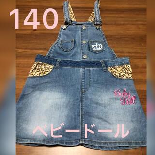 ベビードール(BABYDOLL)の最終値下げ★ 子供服 キッズ 美品 デニム地 ジャンパースカート 140(スカート)