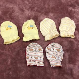 ニシマツヤ(西松屋)の★ベビーミトン ①(手袋)