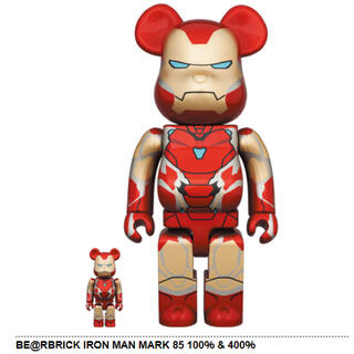 メディコムトイ(MEDICOM TOY)のBE@RBRICK IRON MAN MARK 85 400%+100%(その他)