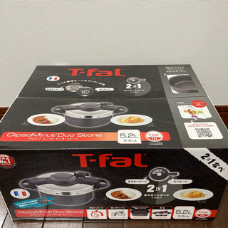 T-fal - ティファール 圧力鍋  クリプソ ミニットデュオ ストーン 5.2L  新品
