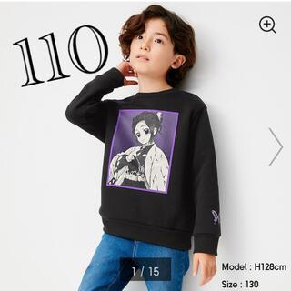 ジーユー(GU)のgu鬼滅の刃 胡蝶しのぶ110サイズ(Tシャツ/カットソー)