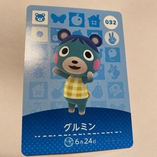 Nintendo Switch - グルミン あつもり あつ森 アミーボカード  熊