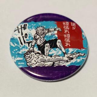 呪術廻戦 両面宿儺 缶バッジ 缶バッジプチ コレクション缶バッジ