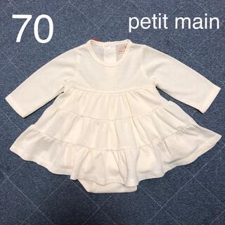 petit main - petit main ロンパース ワンピース ティアード アイボリー 70