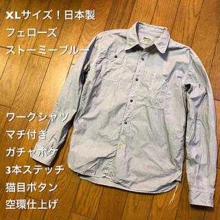 フェローズ(PHERROW'S)のXLサイズ!日本製フェローズ ストーミーブルー 古着長袖ワークシャツ   (シャツ)